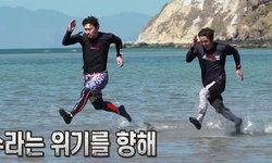 9 ดาราเกาหลีลุยป่า เผชิญสัตว์ร้ายแห่งเกาะโคโมโด
