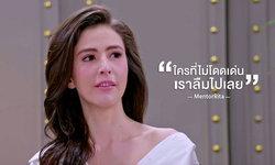 มองต่างมุม THE FACE THAILAND 4 [EP.7] ความยากของการทำงานกับลูกค้า