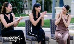 มองต่างมุม THE FACE THAILAND 4 [EP.4] วันแห่งการได้ซีน!