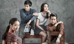 11 หนังไทยที่โดดเด่นในรอบปี 2560 ทำความรู้จักก่อนประกาศผลรางวัลสุพรรณหงส์ปีนี้