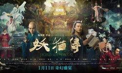 4 หนังจีน-ญี่ปุ่น-เกาหลี เดือนมีนา-เมษา น่าดูจนต้องปักหมุด