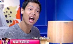 """ภาษา """"แดรก"""" ต้องรู้! ก่อนดู Drag Race Thailand Season 2"""
