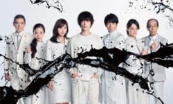 """ลุ้นระทึกไปกับ """"Innocence, Fight  Against False Charges"""" ออนแอร์วีคเดียวกับญี่ปุ่น"""