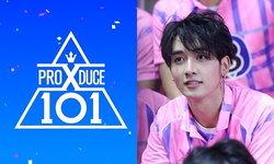 """""""พีค กองทัพ"""" ตัวแทนเด็กไทย เข้าร่วมรายการเกาหลี PRODUCE X 101"""