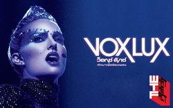 รีวิว VoxLux ฉากหลังชีวิตซูเปอร์สตาร์