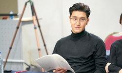 """""""ซีวอน"""" คอนเฟิร์มงานแฟนมีตติ้งซีรีส์ [My Fellow Citizens] Choi Siwon in Bangkok"""