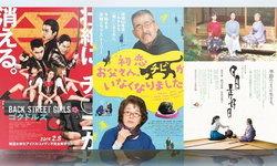 มงคลซีนีม่า เปิดไลน์อัพครึ่งปีหลัง 6 ภาพยนตร์ญี่ปุ่นสุดประทับใจ