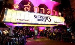 Netflix ต้อนรับการกลับมาของ Stranger Things 3 เนรมิตสกาลาให้เป็นโลก Upside Down