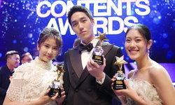 """""""ฮอร์โมนฯ"""" คว้ารางวัลจากเวที 1st Asia Contents Awards เกาหลีใต้"""