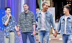 หนุ่มเข้ม-หนุ่มหน้าใส คู่ชายรักชาย แจกการ์ดวิวาห์กลางรายการ Couple or Not?