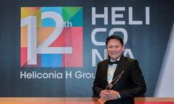 """""""เฮลิโคเนีย"""" ฉลอง 12 ปี พร้อมเปิดตัว """"MasterChef All Stars Thailand"""""""