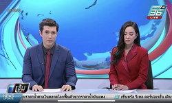 """""""แอนดริว-นุ่น"""" เซอร์ไพรส์! โผล่อ่านข่าวค่ำช่อง PPTV"""