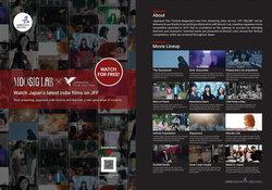 4 เรื่องเด็ดจากเทศกาลภาพยนตร์ญี่ปุ่นออนไลน์ หนังดีดูฟรีปลอบประโลมวันว้าวุ่น