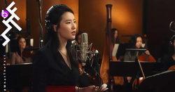 """ฟัง Reflection เพลงในตำนานจากหนัง Mulan ด้วยเสียงร้องของนักแสดงนำ """"หลิวอี้เฟย"""""""