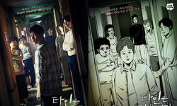 8 ความแตกต่างระหว่างการ์ตูนและซีรีส์ของเรื่อง Stranger From Hell (มีสปอยล์)