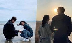 """เขินนอกจอ """"อีมินโฮ-คิมโกอึน"""" โพสต์รูปเดียวกันลงไอจี The King: Eternal Monarch"""