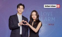 คิมโซฮยอน-ซงคัง เปิดใจถึงรักสามเส้าครั้งใหม่กับคนเดิมใน Love Alarm 2