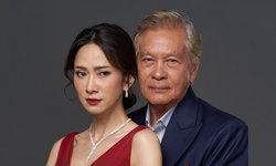 เรื่องย่อละคร ตะวันตกดิน ละครช่องAmarinTV34