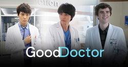 เปรียบเทียบ Good Doctor 3 เวอร์ชั่น ซีรีส์หมอพลังบวก ที่ไม่ควรพลาด