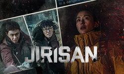 เรื่องย่อซีรีส์ Jirisan (จีรีซาน) ซีรีส์เกาหลี 2021