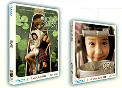 แนะนำหนังแผ่น VCD & DVD