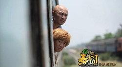 Lost in Thailand หนังที่ทำให้ชาวจีนแห่เที่ยวไทยกว่า 3ล้านคน