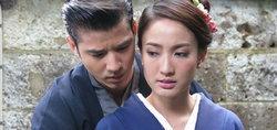 รอยรักหักเหลี่ยมตะวัน The Rising Sun เรื่องย่อ ละคร ช่อง 3