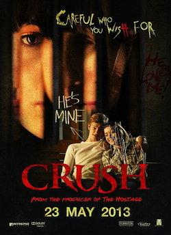 Crush รัก-จ้อง-เชือด