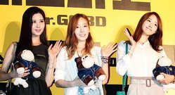 SNSD-2PM-CN.Blue เปิดตัว MR. Go ยิ่งใหญ่!