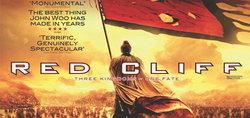 สามก๊ก โจโฉ แตกทัพเรือ (RED CLIFF) ใน Big Cinema