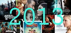 10 หนังที่ดีที่สุดแห่งปี 2013