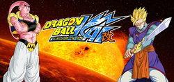 Dragon Ball Z Kai ภาคจอมมารบู พร้อมฉายเมษายนนี้