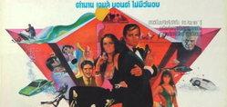 จำได้มั้ย? ใบปิดหนังฝรั่งในเมืองไทยยุคหลายสิบปีก่อน หน้าตาเป็นอย่างไร
