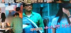 สื่อเกาหลี เผยภาพ เรน (Rain) คิมแทฮี (Kim Tae Hee) ออกเดทที่ร้านบาร์บีคิว ย่านคังนัม