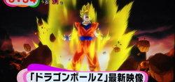ทีเซอร์แรกของ Dragon Ball Z Movie ภาคปี 2015