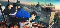 Lupin III กลับมาทำทีวีอนิเมะอีกครั้ง หลังจากหายไปนาน 30 ปี