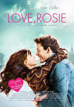 Love Rosie เพื่อนรักกั๊กเป็นแฟน