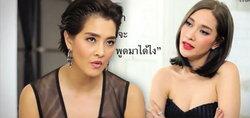 ผู้ชมเริ่มอินรอดู ลูกเกด-พลอย เฉือนคม ใน THE FACE THAILAND