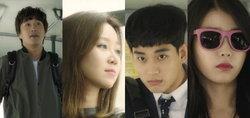 เชียร์คู่ไหนดี!? คิมซูฮยอน, กงฮโยจิน, ไอยู, ชาแทฮยอน ตัวอย่างซีรีส์ Producer
