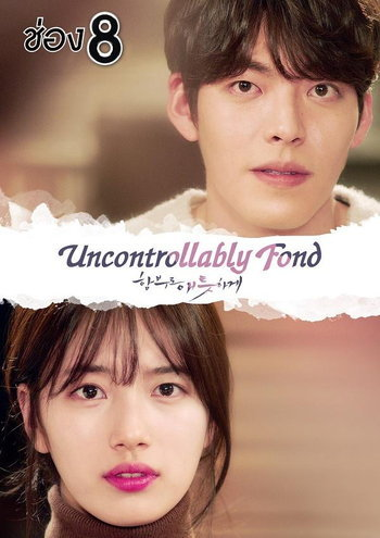 Uncontrollably Fond ช่อง 8