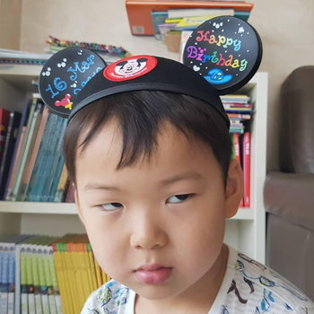 แทฮัน มินกุก มันเซ