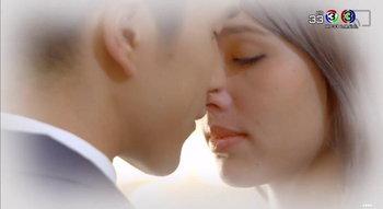 ลิขิตรัก จูบ