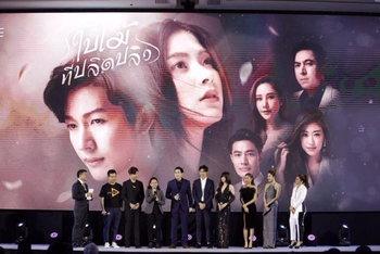 ละครช่อง One31 ปี 2019