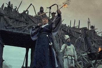 Kingdom : ผีดิบคลั่ง บัลลังก์เดือด
