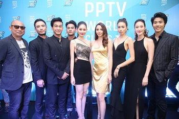 ผังรายการช่อง pptv