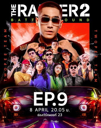 the rapper 2 ep.9