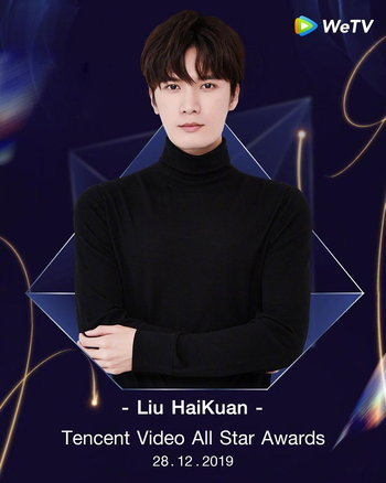 Tencent Video All Star Awards 2019