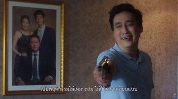 """อกแม่จะแตกตาย เมื่อ """"ปืน"""" ก็หาง่าย แม้แต่ในโลกละคร"""