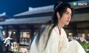 นางโจร Legend of Fei