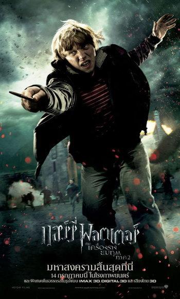 แฮร์รี่ พอตเตอร์ อวดโฉมโปสเตอร์ไทยล็อตใหญ่แบบแน่นๆ